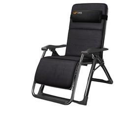 午憩宝金刚黑折叠式午休躺椅 159元