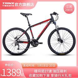 TRINX千里达M720山地车自行车男禧玛诺27速油压碟刹油压前叉减震越野车1389元