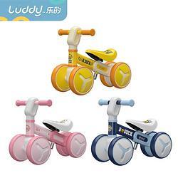 京东PLUS会员:luddy乐的Luddy儿童平衡滑行车四轮无脚踏助步车1026小蓝鸭188元(需用券)