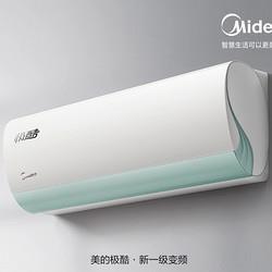 Midea美的新一级壁挂式空调1.5匹2299元