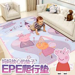 PigLetYiYi小猪奕奕小猪佩奇婴儿爬爬垫可折叠宝宝爬行垫加厚儿童泡沫地垫子客厅家用 59.9元