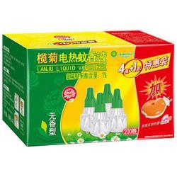榄菊电蚊香液(200晚+加热器)26.9元