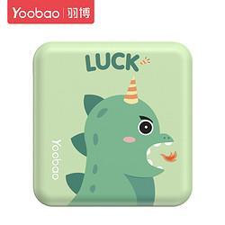 Yoobao羽博迷你移动充电宝10000毫安49元(需买6件,共294元)