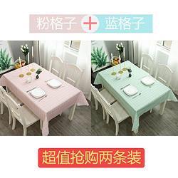HKML免洗PVC北欧餐桌垫买.一.条发2条装】 12.8元