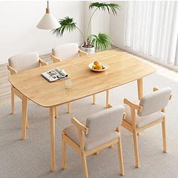 唐弓全实木北欧餐桌原木色1.3m1桌4椅 1099元包邮(2人拼、需用券)