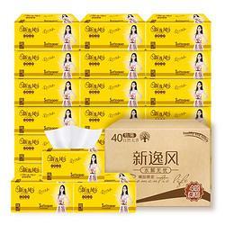 新逸风抽纸吉祥明星餐巾纸母婴适用240张*40包无香    25.73元(需买3件,共77.19元,需用券)