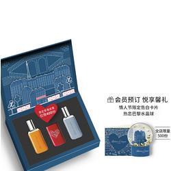 ateliercologne欧珑情人节限定香水礼盒30ml30ml 1360元