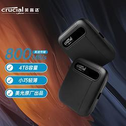 crucial英睿达Crucial)4TBType-cUSB3.2移动固态硬盘(PSSD)X6系列传输速度高达800MBs美光原厂出品3899元