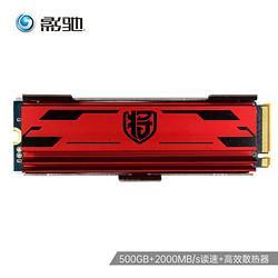 GALAXY影驰Galaxy)500GSSD固态硬盘M.2接口(NVMe协议)PCI-E2280黑将Pro系列369元