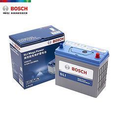 BOSCH博世汽车电瓶蓄电池免维护55B24L12V日产Cube骊威以旧换新上门安装279元