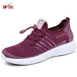 DoubleStar双星女鞋2021春季新款女式休闲鞋慢跑鞋运动鞋健步鞋飞织软底透气轻便 49.9元(包邮、需用券)