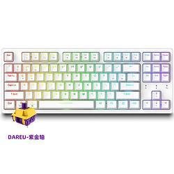 Dareu达尔优A87机械键盘紫金轴-简约白549元