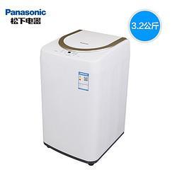 Panasonic松下松下(Panasonic)波轮小洗衣机全自动3.2公斤母婴洗迷你宝宝款桶洗净XQB32-P3A2F1532元(需用券)