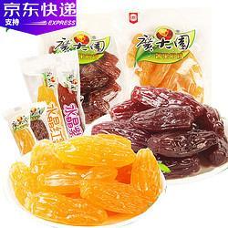 GUANGDAYUAN广大园广大园水晶红薯紫薯仔500g红薯干领券立减22元 8.5元(需买5件,共42.5元,需用券)