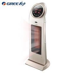 GREE格力格力(GREE)取暖器家用摇头电暖器节能立式速热暖风机办公卧室立式电暖气NTFD-X6020B-WG遥控款449元
