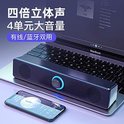 GARINEMAX德国GM木质音响电脑小音箱台式机低音炮蓝牙大音量家用笔记本喇叭 29.9元