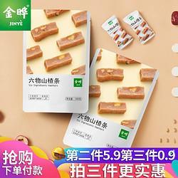 金晔六物山楂条六物100gx1(约12小包/袋) 6.23元(需买3件,共18.7元,需用券)