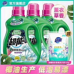 超能时尚炫彩植翠低泡洗衣液750g*3瓶促销组合家庭装29.9元(需用券)