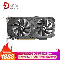 pradeon磐镭GTX1060GDDR5电脑显卡吃鸡游戏独立显卡LOL绝地求生1060-3G2088元