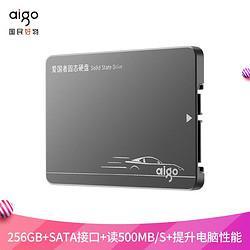aigo爱国者256GBSSD固态硬盘SATA3.0接口S500读速高达500MBs写速高达450MBs 160.5元