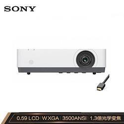 SONY索尼索尼(SONY)VPL-EW455投影机投影仪办公 4799元