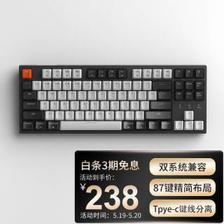 J.ZAO 京东京造 C1 87键 有线机械键盘 黑色 佳达隆G轴茶轴 单光238元