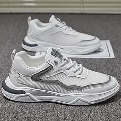 KAISER凯撒鞋子男新款透气小白鞋男低帮板鞋男百搭网面休闲鞋男士单鞋99元