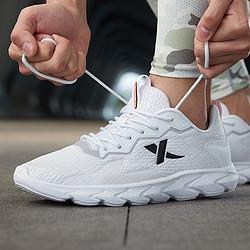 XTEP特步2021新品休闲简约男款跑鞋运动鞋129元