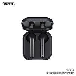 REMAX睿量remax睿量TWS-11真无线通话蓝牙耳机高音质5.0苹果华为vivo小米超长待机通用立体音入耳式降噪麦克风-黑色283.6元