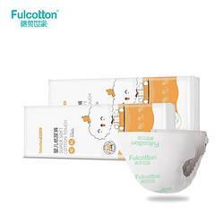 FulCotton棉柔世家纸尿裤XL84片    55.1元(需买4件,共220.4元包邮,需用券)