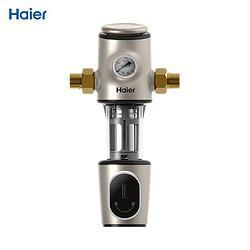 Haier海尔HP15前置过滤器 499元包邮(下单立减)