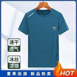 REDDRAGONFLY红蜻蜓夏季新品男士T恤百搭短袖个性日常简约休闲T恤 109元包邮