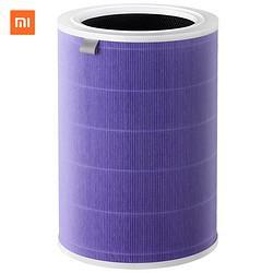 MIJIA米家小米空气净化器滤芯滤网紫色升级款除甲醛除菌除烟味适用于小米净化器1代22S3pro169元
