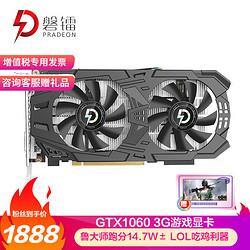 pradeon磐镭GTX1060GDDR5电脑显卡吃鸡游戏独立显卡LOL绝地求生1060-3G1888元