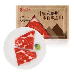 祁连牧歌国产安格斯上脑牛排360g袋(2片)国产牛肉排酸牛肉原切牛排非进口42元