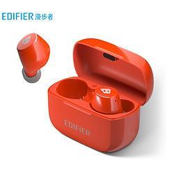 EDIFIER漫步者W3DSPPro真无线蓝牙耳机薛之谦DANGEROUSPEOPLE联名款迷你入耳式手机耳机橙色236.55元