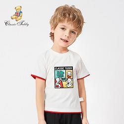ClassicTeddy精典泰迪童装儿童短袖T恤夏装新款女童半袖上衣1-7岁女宝宝衣服后领压条撞色19元(包邮、需用券)