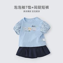 杰里贝比女童套装童装儿童夏款短袖衣服婴儿薄款两件套女宝宝夏装蓝色9030.08元(需买7件,共210.54元,需用券)