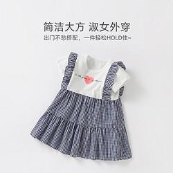 杰里贝比女童裙子童装儿童夏装女宝宝假两件连衣裙婴幼儿夏季衣服宝蓝格90CM28.76元(需买7件,共201.3元,需用券)