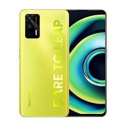 realme真我Q3Pro5G智能手机8GB+256GB    1679元