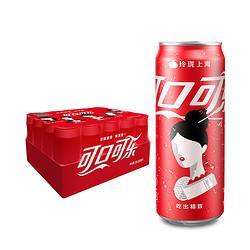 Coca-Cola可口可乐汽水碳酸饮料330ml*20罐 38.7元