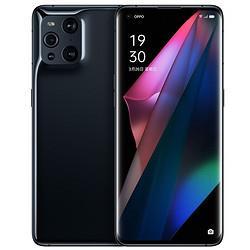 OPPOFindX3Pro5G智能手机12GB256GB 5499元