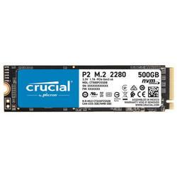 Crucial英睿达P2系列M.2固态硬盘500GB379元
