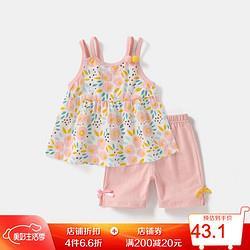 杰里贝比女童套装童装儿童夏季衣服女宝宝洋气夏装婴幼儿新款衣服米白10045.76元(需买4件,共183.02元,需用券)