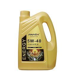 Castrol嘉实多极护5W-40A3/B4全合成机油4L/瓶 279元