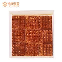 COFCOXIANGXUE中粮香雪提拉米苏蛋糕990g 99元