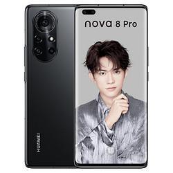 HUAWEI华为Nova8Pro4G智能手机8GB128GB3599元