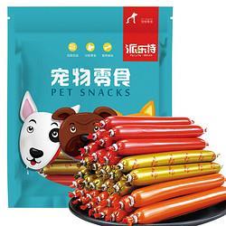 派乐特猫零食火腿肠混合口味15g*30根成幼猫咪零食食品 17.91元