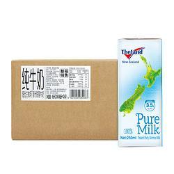 限地区、有券的上:Theland纽仕兰部分脱脂纯牛奶250ml*24盒 50.37元