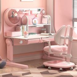 HbadaStudytime黑白调学习时光儿童桌椅套装星空款糖果粉 3999元